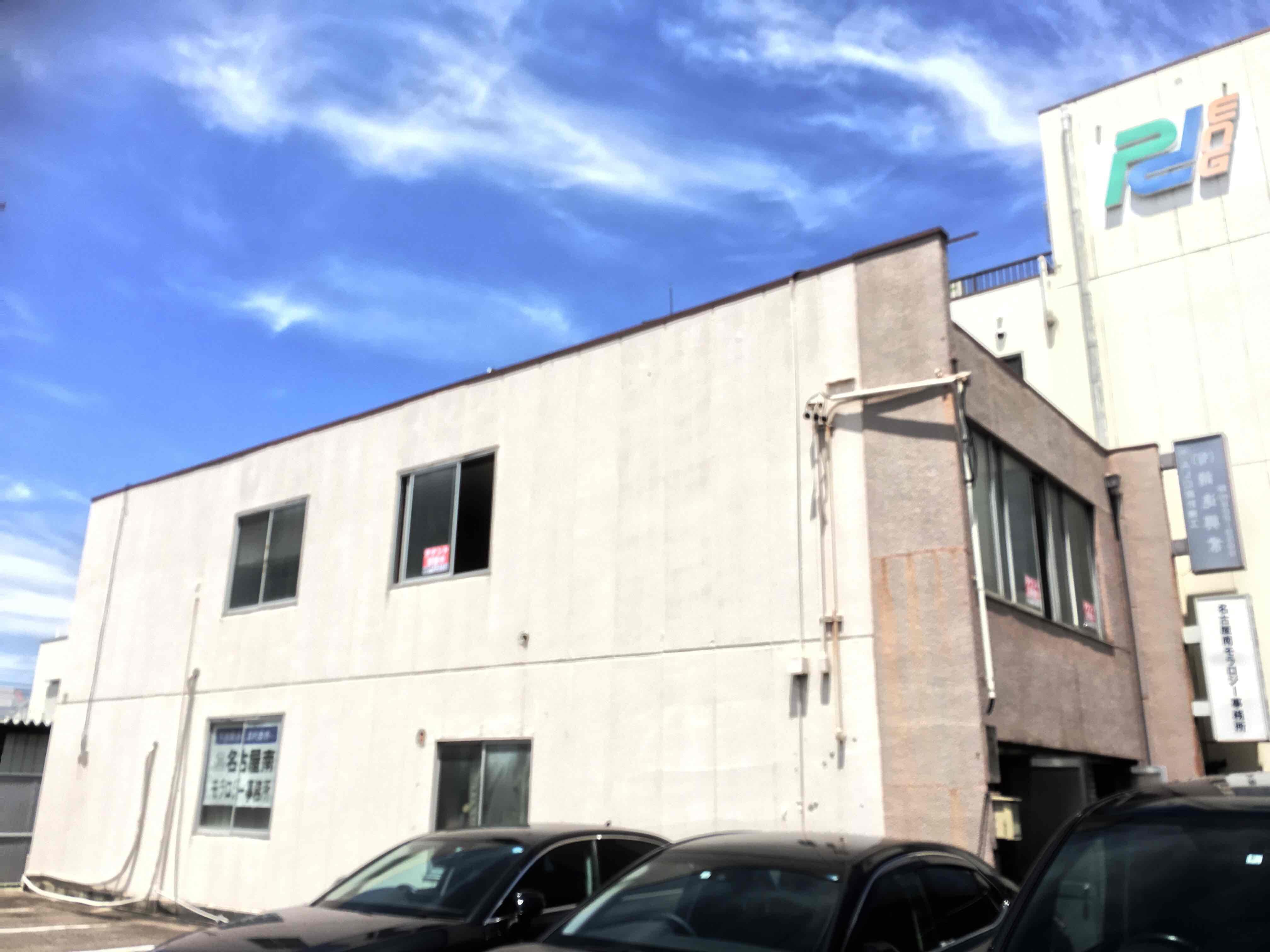 貸事務所 長谷川事務所2階 外観写真1