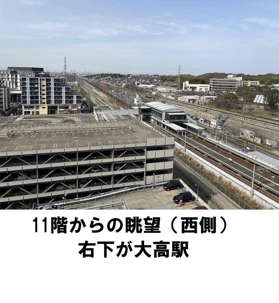 【 ライオンズブレイズ南大高 眺望1写真 】 11階からの眺望。右下が大高駅